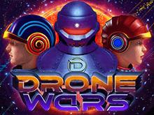 Drone Wars: играйте на официальных сайтах и зеркалах игорных заведений