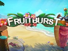 Игровой аппарат Fruitburst – вращайте барабаны и получайте выигрыши