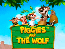 Piggies And The Wolf – азартный автомат с расширенным функционалом