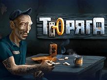 Turaga – играть в азартную игру онлайн
